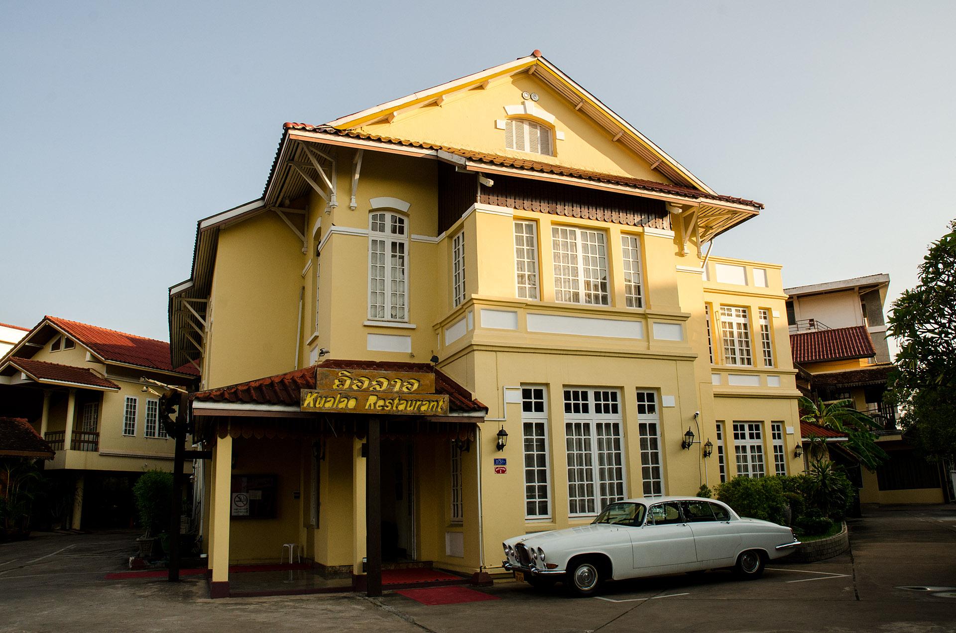 Kualao