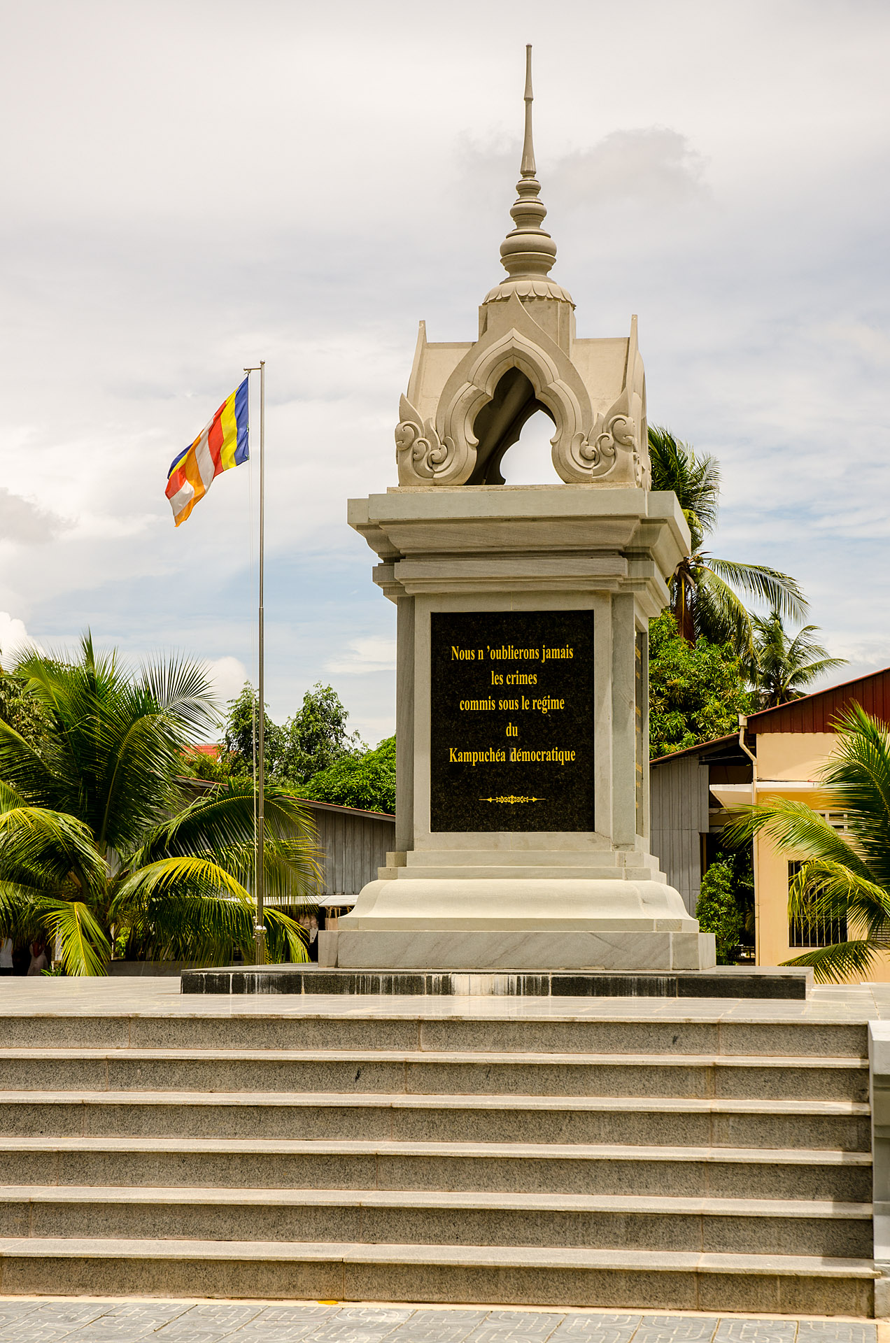 Tuol Sleng Memorial