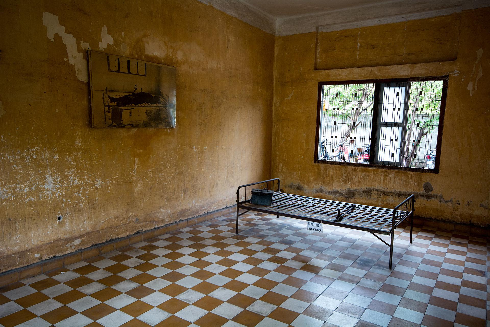 Interrogation cell