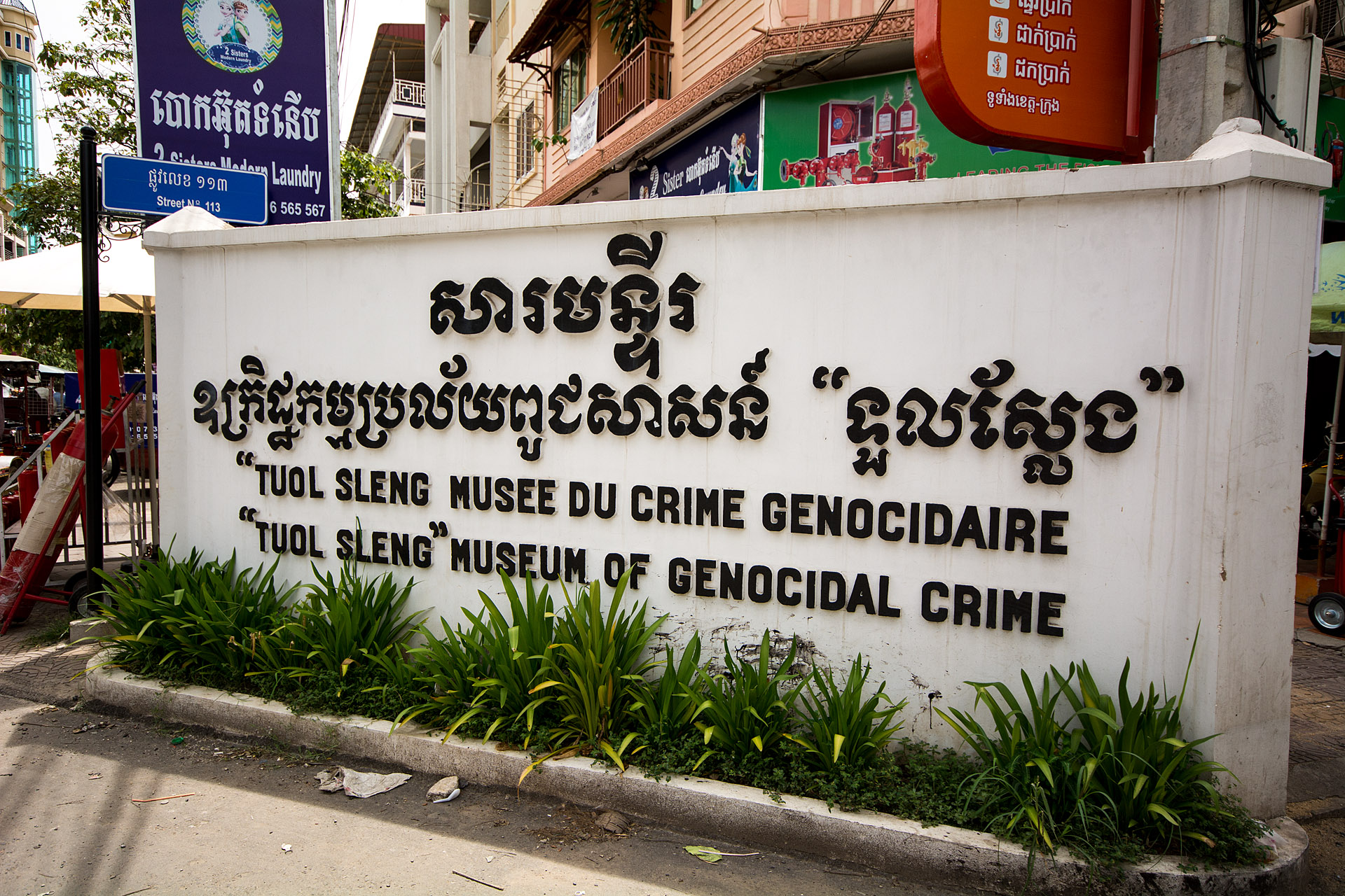 Tuol Sleng (S-21)