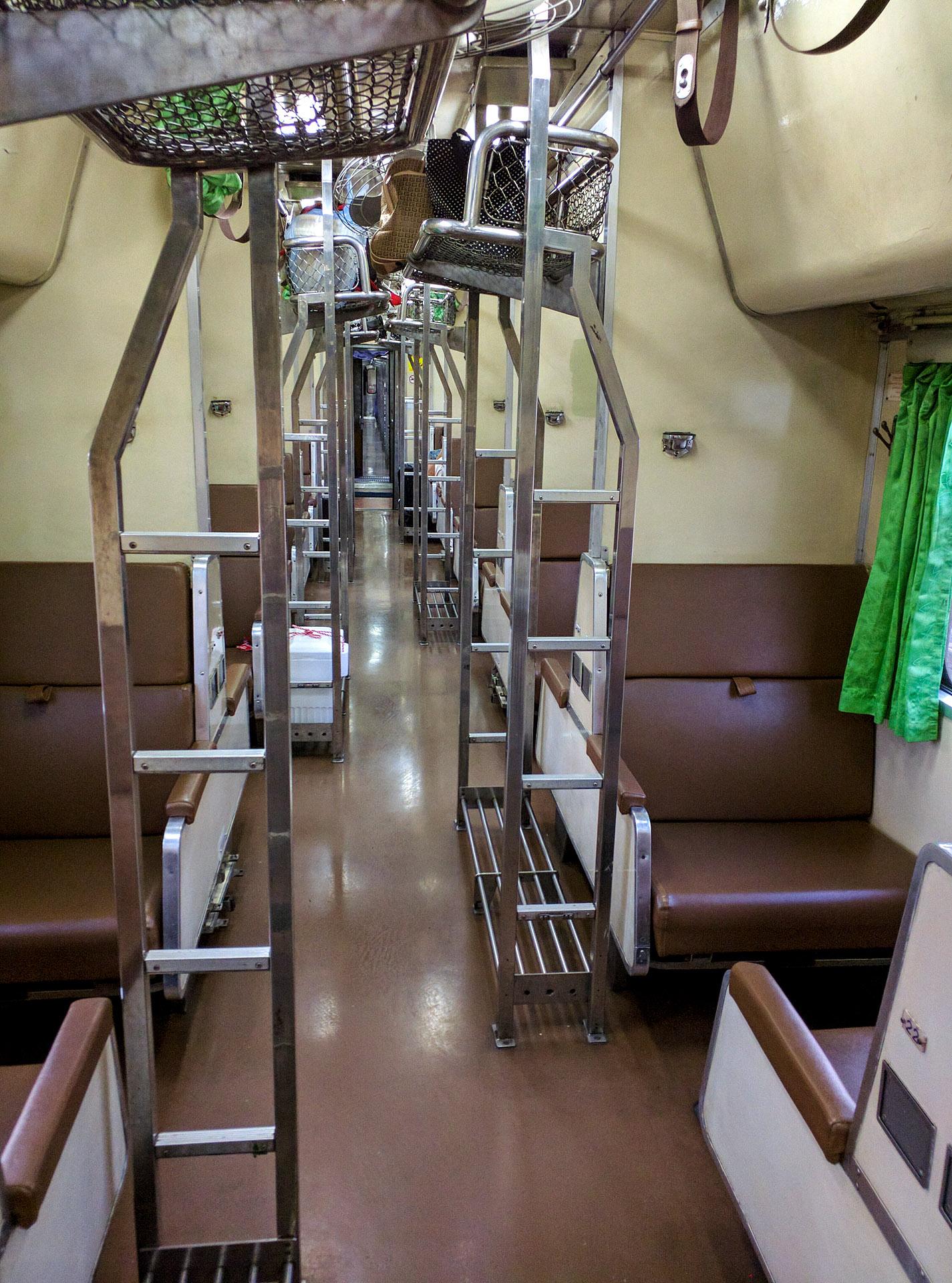 Overnight train (#70, Nong Khai to Bangkok)