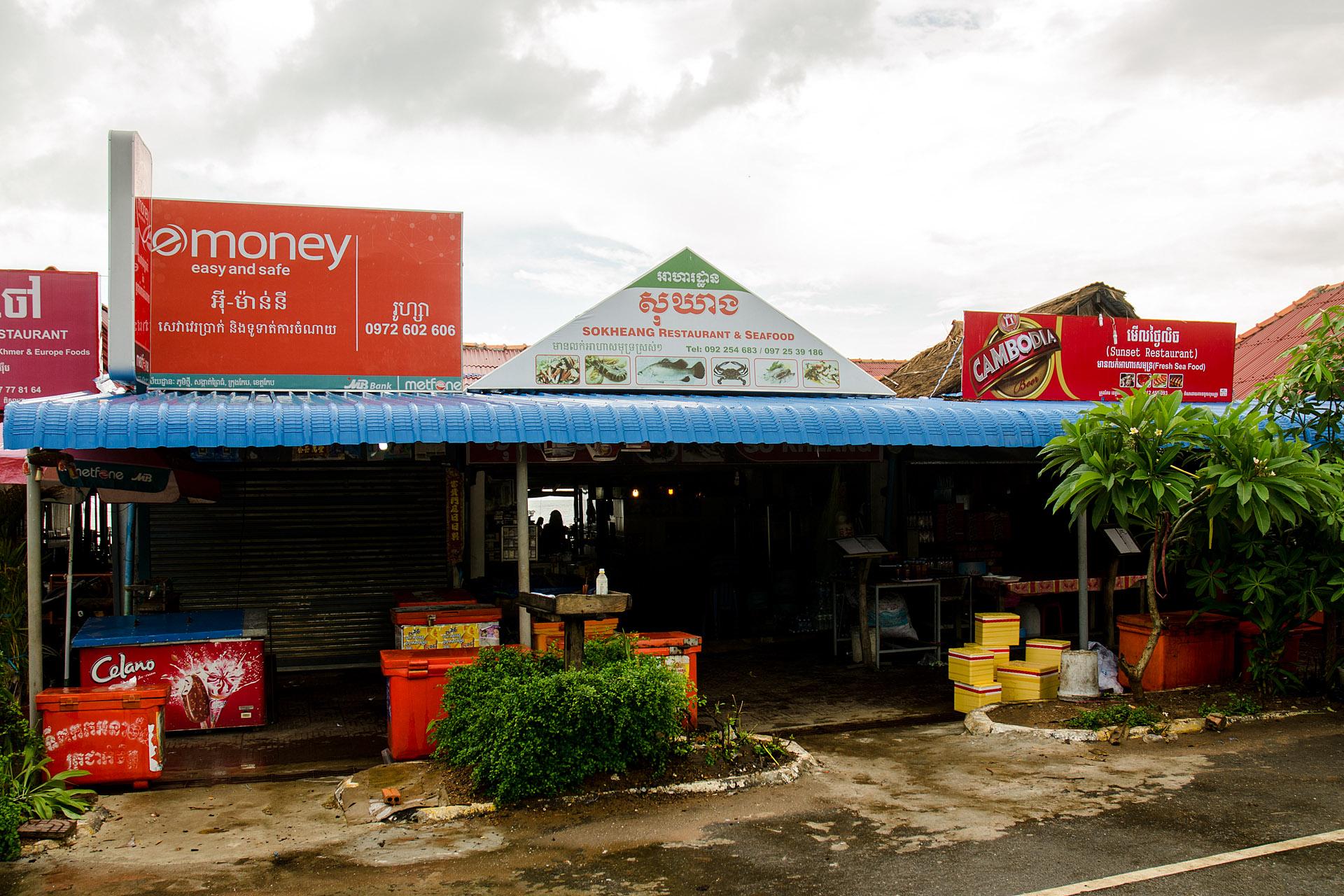 Crab Market (Sokheang Restaurant)