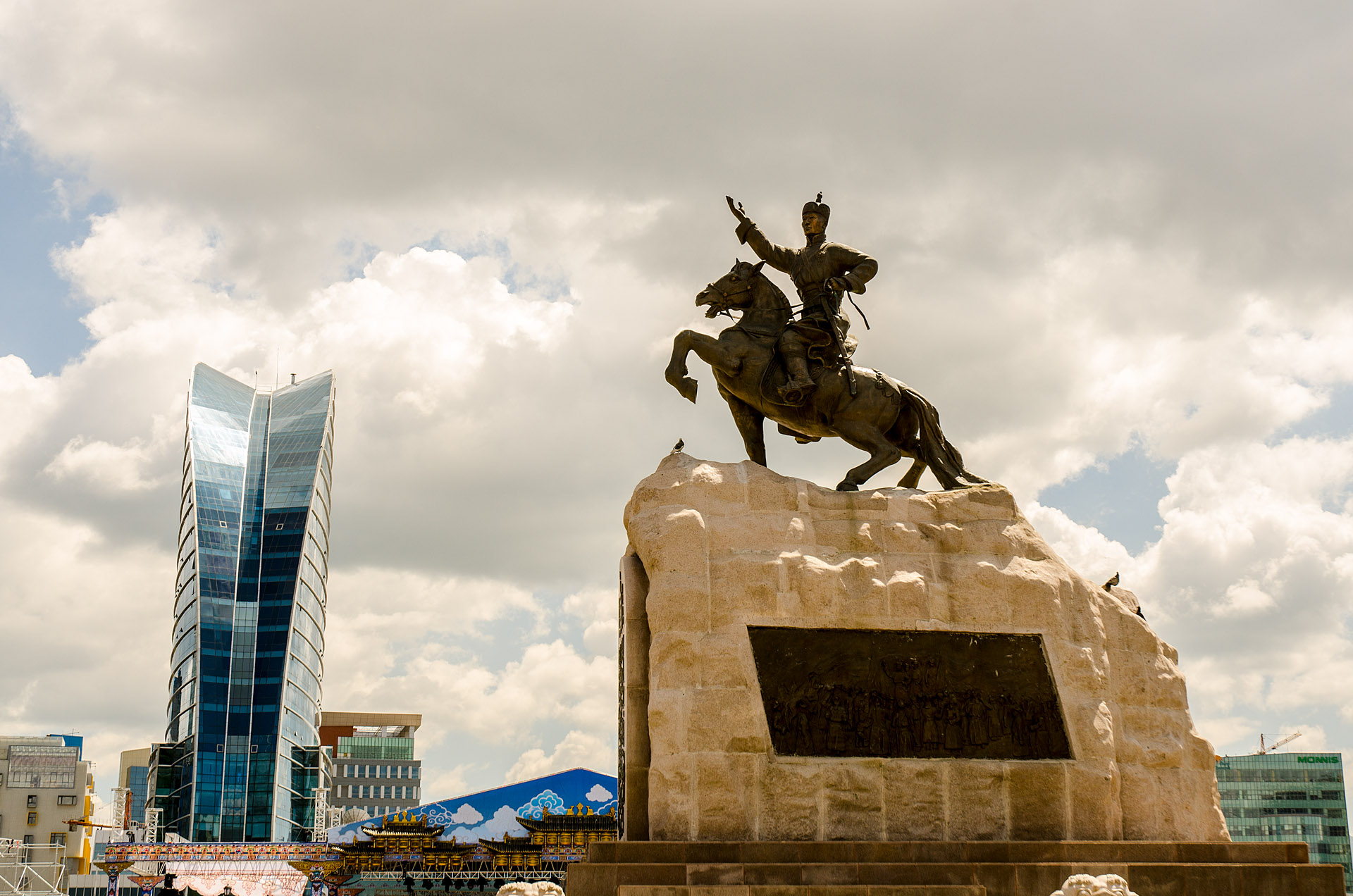 Chinggis Khan Square