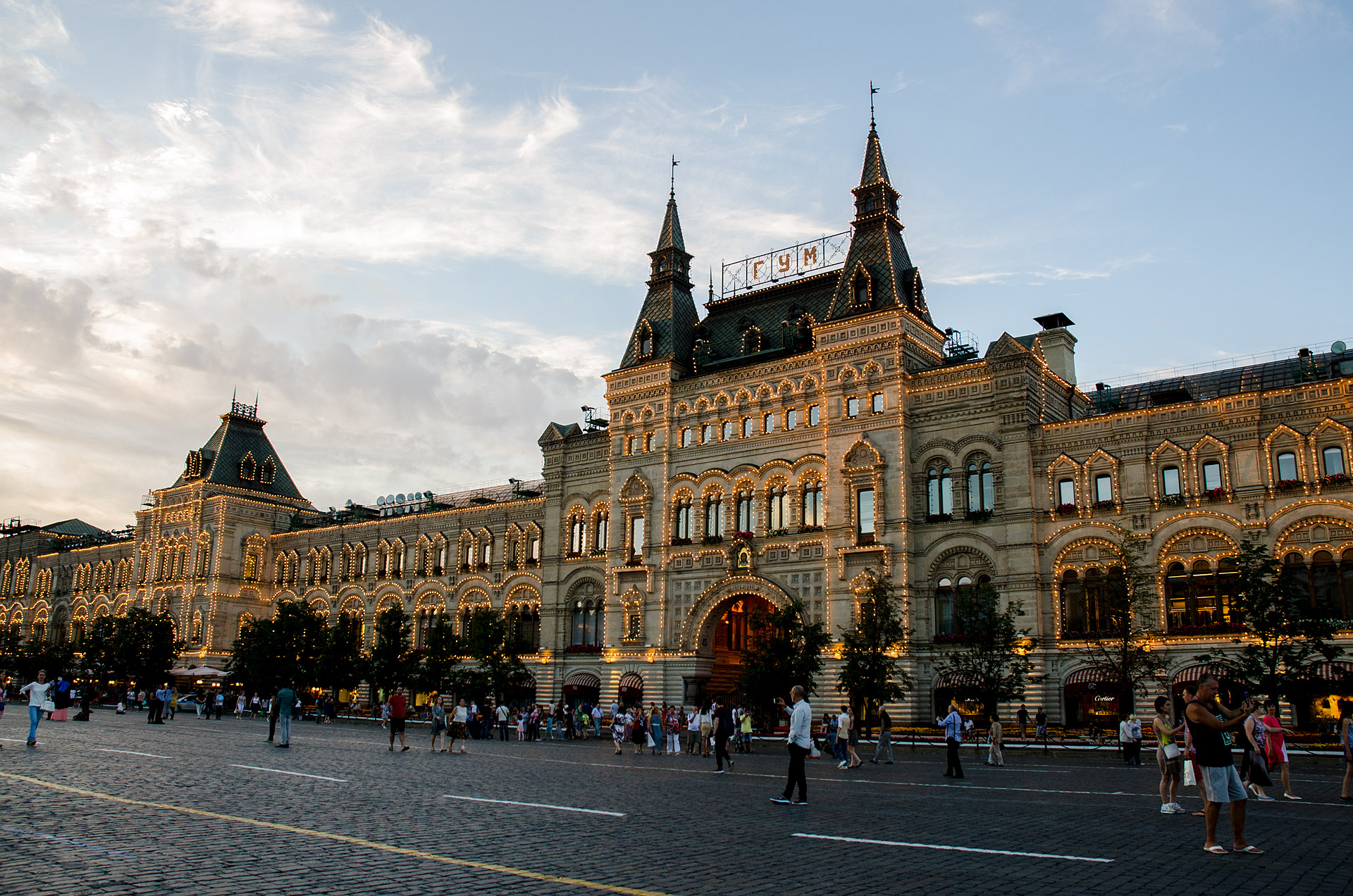 Upper Trading Rows, Red Square