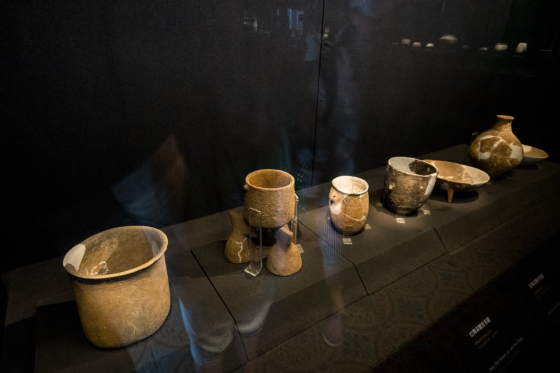 Neolithic Age pottery (8000 - 2000 BCE)