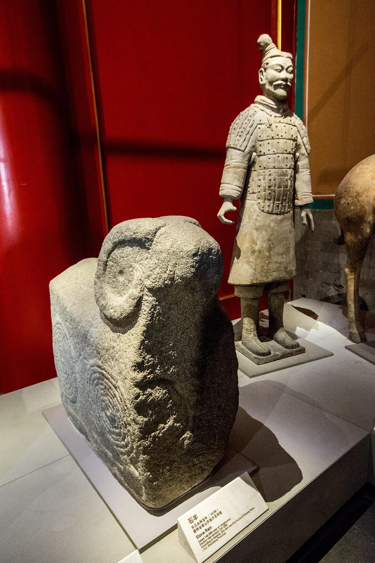 Stone ram, Eastern Han Dynasty (dated 140 AD)