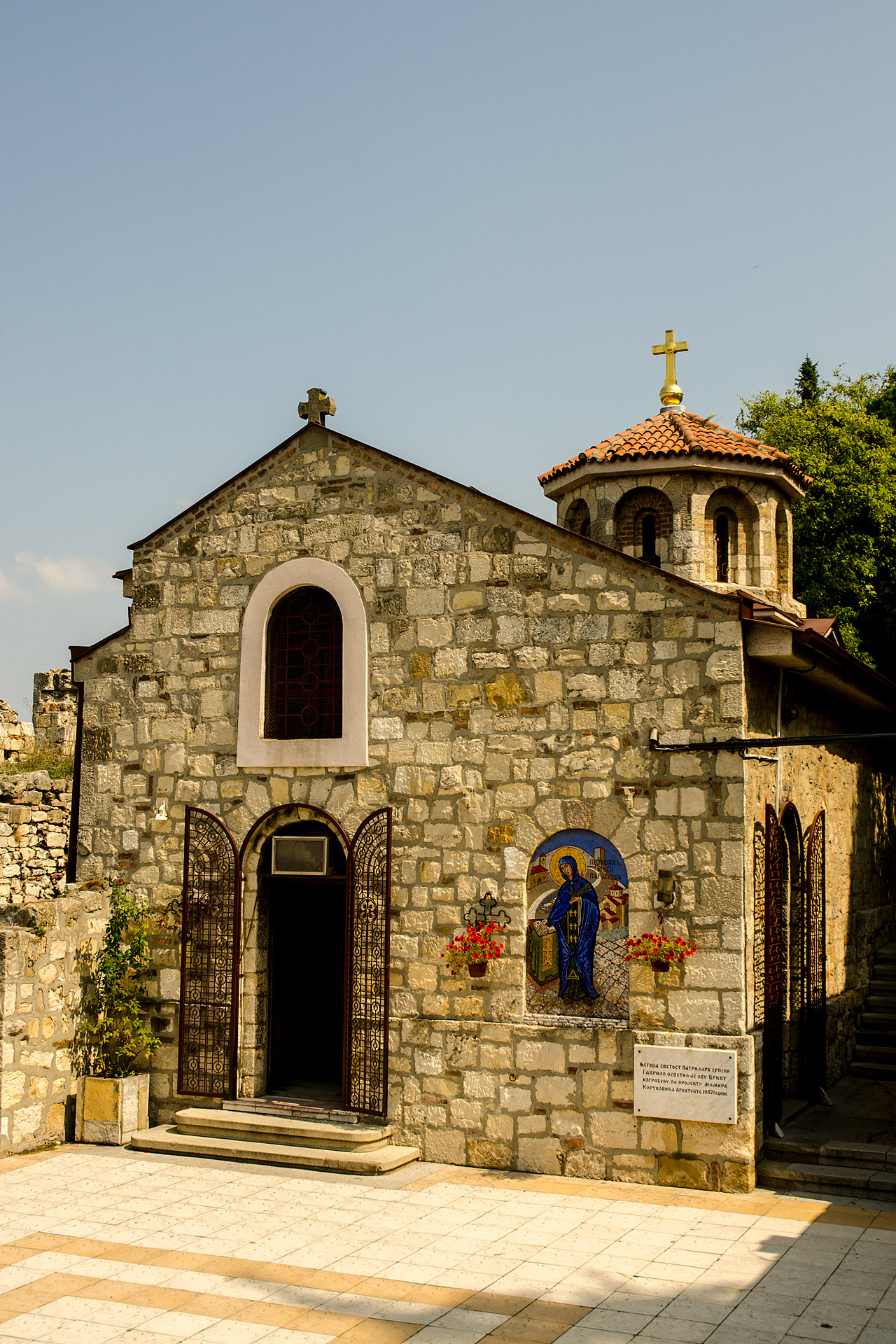 St. Petka's (Parascheva's) Chapel