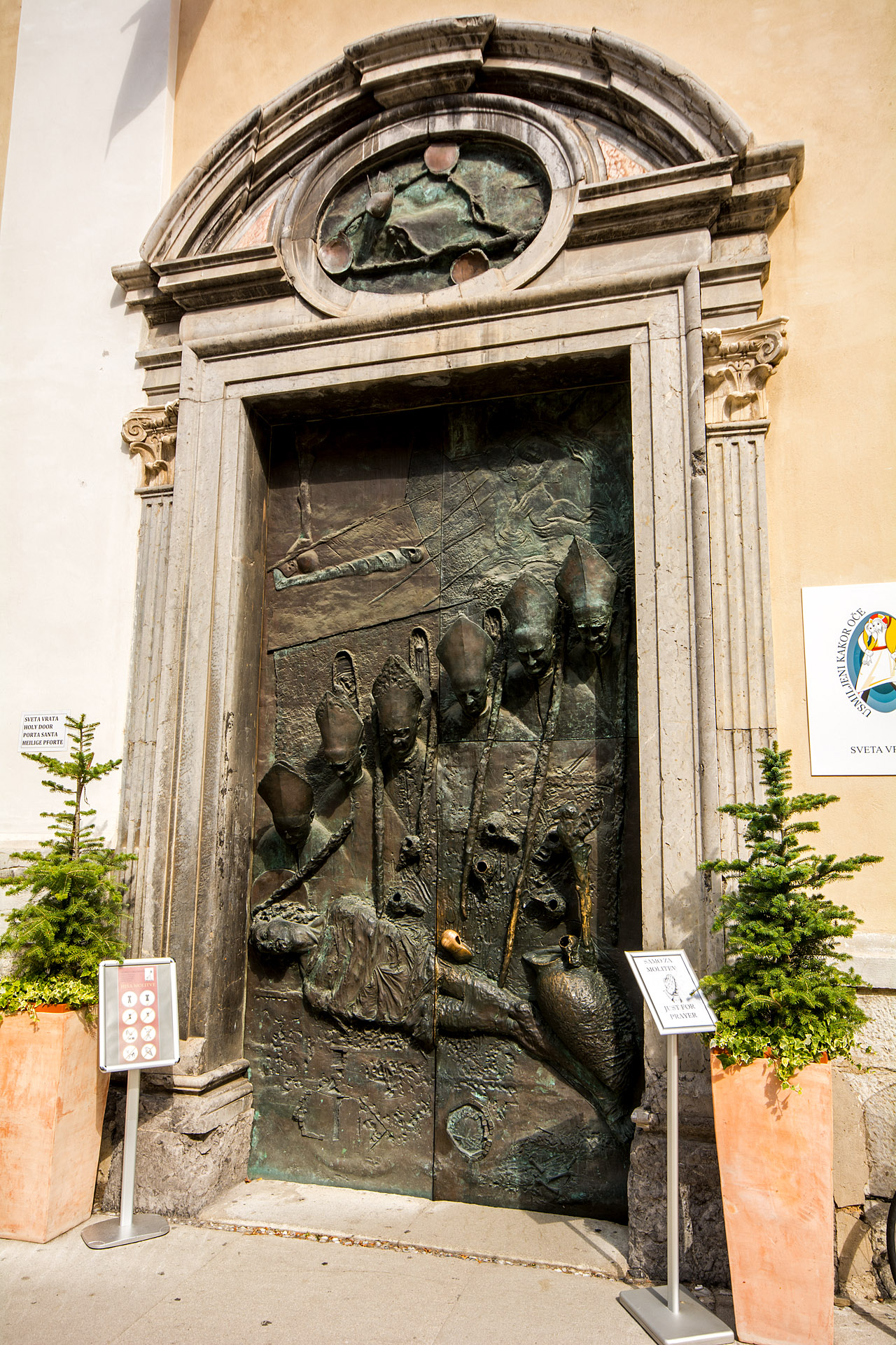Holy Door (Ljubljana Cathedral)