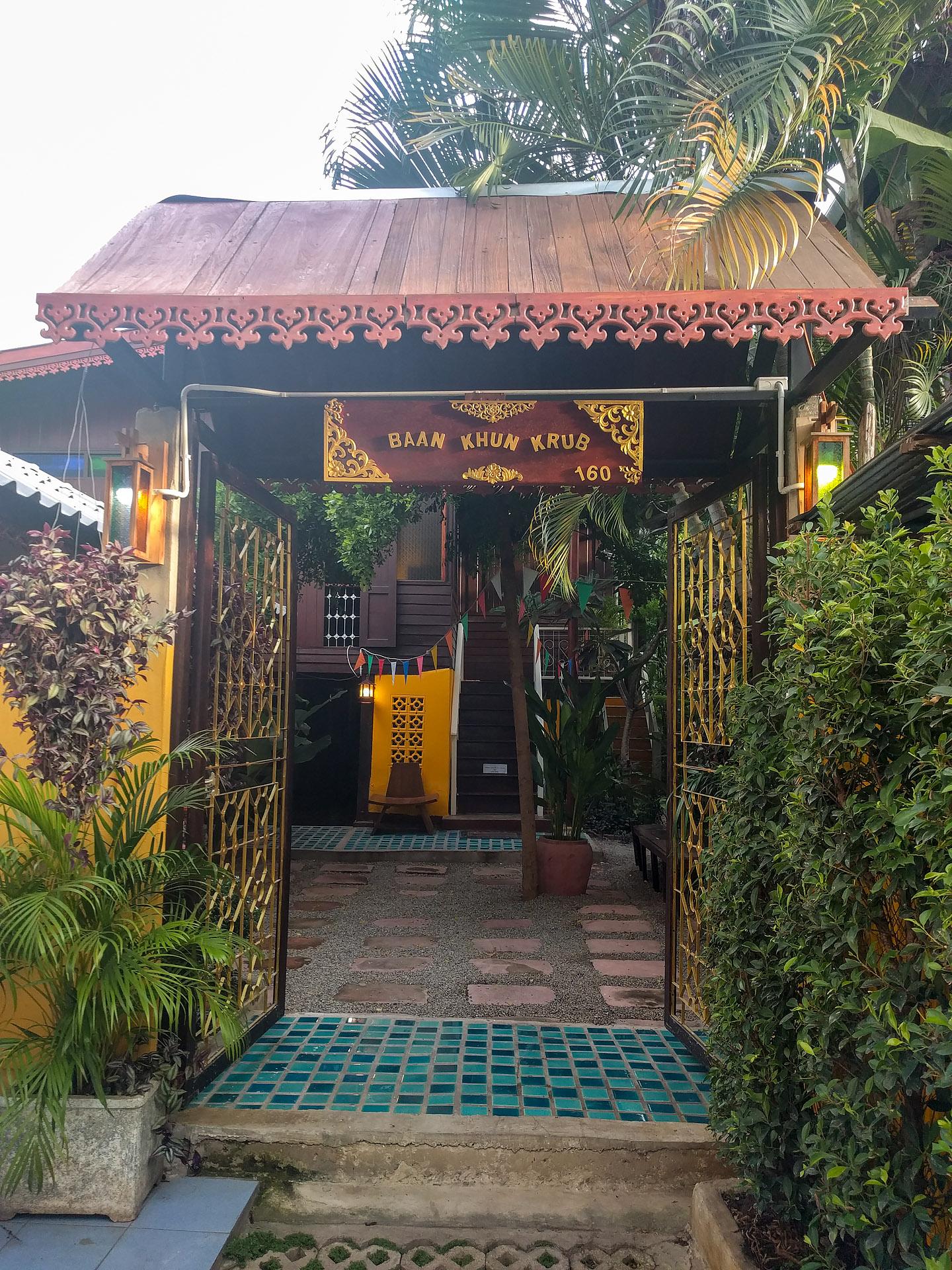 Baan Khun Krub Guesthouse